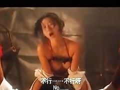 BDSM, Boobless, Chinese, Ethnic, Femdom, Fetish, Huge Cock,